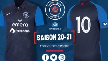 N2 : Le nouveau maillot home pour la saison 2020-2021